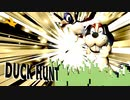 K(鴨)B(暴犬)S(SHOOT)トリオ.hunt11