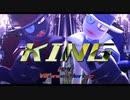 【MMD × Villainous × Heroic】KING