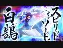 【PV】SHAMAN KING【最高画質/高音質】