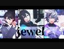 【にじさんじMMD】飯屋でjewel【メッシャーズ】