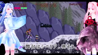 【ゲーム実況】「ストライダー飛竜」ボイ