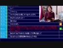 ども2 - 20200925(金)
