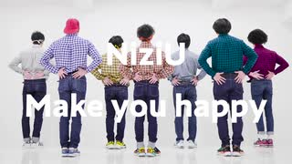 【RAB】NiziUのMake you happyを踊ってみ