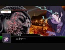 【美兎誕生祭2020】リアル美兎に戦わせながらスパロボ風にロキ歌ってみた【けいま】