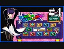 #4-3「押せ押せ!カード合わせ!」ヨッシーアイランド VSつぼおばけ #4(Yoshi's Island・スーパーマリオ・Super Mario)