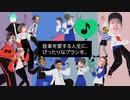 spotify CM 加藤純一ver.