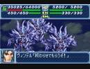 【TAS】GBA版スーパーロボット大戦A_エースパイロットがたった一人で戦争終結させにいきます_第20話「ツヴァイザーゲイン」