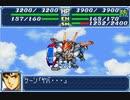 【TAS】GBA版スーパーロボット大戦A_エースパイロットがたった一人で戦争終結させにいきます_第21話「ボソン・ジャンプ」