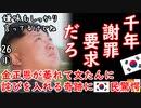 お食事中の方はご注意ください... 【江戸川 media lab HUB】お笑い・面白い・楽しい・真面目な海外時事知的エンタメ