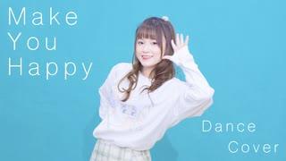 【小竹】NiziU / Make you happy【踊って