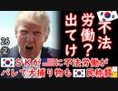 ウリは情緒法だから分かんない2ダ... 【江戸川 media lab HUB】お笑い・面白い・楽しい・真面目な海外時事知的エンタメ