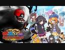 【ポケモン剣盾】つらぬけ!ツノポケモン統一でQRGP【VSメガ】
