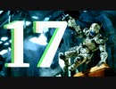 ☸実況☸決められないVANQUISH【HD】 part17