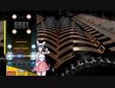 DJMAX RESPECT V「Bamboo on Bamboo」(6BSC)
