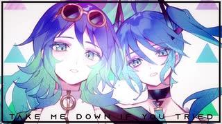Giga & KIRA - 'GETCHA!' 【セルフカバー】