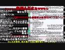 【ch】うんこちゃん『謹慎する』【2020/09/26】