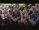 F1 2020トスカーナGPレース後
