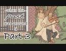 【実況】When The Past Was Around - Part3