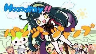 【東北ずん子】Hooooray!!バンジージャンプ