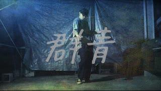 【踊ってみた】群青 - YOASOBI【アドリブ