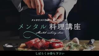 鶏胸肉で財布にも優しい究極の肉サラダ