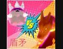 【ポケモン剣盾】ライチュウと滅ぼせ!雷鳳アニキのしっぽり対戦記 part32