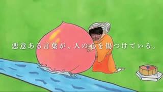 加藤純一のすべてのファンたちへ。