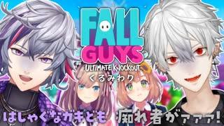 【FallGuys】お互いプレミしたりハイテン