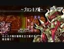 【ユグドラ・ユニオン】城内戦でガルカーサと決着をつけろ!#78