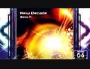 【SDVX】New Decade [NOV]