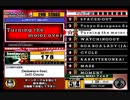 beatmania III THE FINAL - 317 - Turning the motor over (DP)