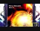 【SDVX】New Decade [ADV]