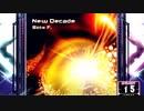 【SDVX】New Decade [EXH]