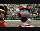 【東方野球】V進撃!紅魔館 Part28