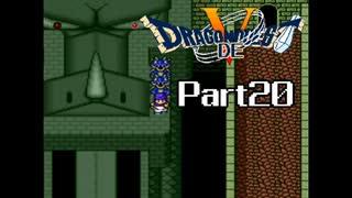 SFC版 ドラゴンでクエスト5 Part20 【ボブ