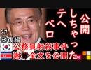×申し訳なく 〇ワリィワリィ 【江戸川 media lab HUB】お笑い・面白い・楽しい・真面目な海外時事知的エンタメ