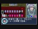 自作クッキー☆TCG「ブルーバック」で遊ぶSZ姉貴達 第1話