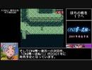 ONI3 黒の破壊神  RTA_Testrun 7時間37分54秒 part5/?
