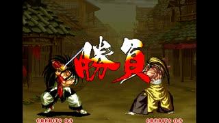 [TAS]覇王丸(修羅) vs 牙神幻十郎(羅刹) (