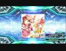 【譜面確認用】ちくわパフェだよ☆CKP (EDP)【DDR】