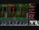 悪魔城ドラキュラ(SFC)に挑戦【Vol.111】 マスクドうみうっみのレトロゲームチャンプ