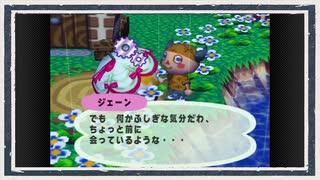 ◆どうぶつの森e+ 実況プレイ◆part221