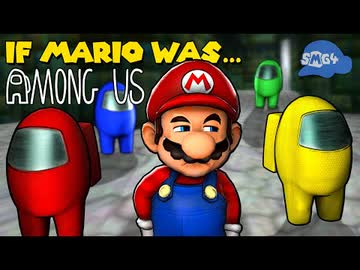 『[SMG4]If Mario Was AMONG US...[AMONG US]』のサムネイル