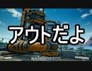 【Satisfactory】ありきたりな惑星工場#43【ゆっくり実況】