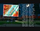 【実況】ペーパーマリオ オリガミキングでたわむれる Part28(終)