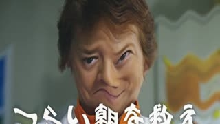 He is an レスキューおじさん