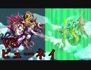 【ロマサガ3】運でゴリ押す「ビューネイ」戦