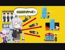 【VOICEROID劇場】ブラック企業のIT社畜になれるゲームつくったった②-案件ガチャ~面談編-