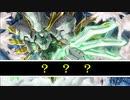 エクソダスギルティーWINGを字幕プレイング 09