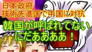 ゆっくり雑談 271回目(2020/9/28)